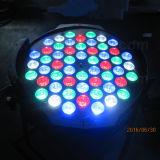 同価は54X3w RGB LEDの段階の照明できる