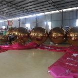 党クラブ装飾の球、巨大で膨脹可能なミラーの球