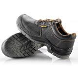 産業安全の靴(L-7141)