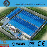 세륨 BV ISO에 의하여 증명서를 주는 Prefabricated 창고 (TRD-066)