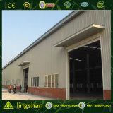 Haute résistance hangars industriels de conception pour la vente de l'atelier de tôle en acier