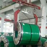 Feuille de l'acier inoxydable S20100 (201)