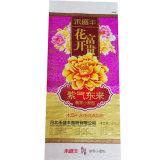 Sac de polypropylène d'emballage de farine de riz de sucre à vendre