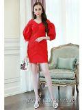 Женщин Красный Celebrity праздничные одежды