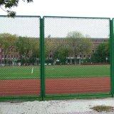 PVC上塗を施してあるチェーン・リンクの金属の庭の金網の塀のパネル