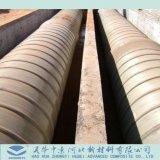 Tubo de PRFV Tubo de plástico reforzado con fibra de tubo de fibra de vidrio de agua de mar