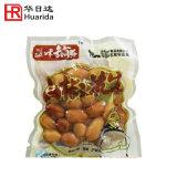 軽食、軽食のプラスチックパッキングのためのプラスチック食品包装袋