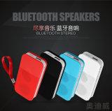 Banque d'alimentation USB plastique carrée avec haut-parleur Bluetooth