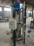 Efecto de máquina mezcladora de mezcla uniforme