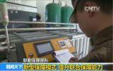 Kleiner Sauerstoff-Generator von Techray