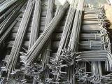 Le béton les crochets du fil métallique en acier pour armature pour béton de pièces