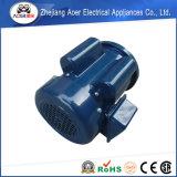 敏感なベストセラーの特有な電動機の指定