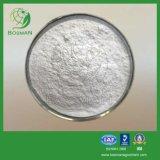 Imidacloprid ( 95% TC, 20% SL, 350 г/л SC, 600 г/л FS, 10% WP, 70% WG ) пестицидов и инсектицидов
