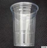 tazza libera trasparente di plastica dell'animale domestico a gettare di 16oz 450ml con il coperchio Sdy-X0008