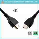 이더네트 HDMI a에서 HDMI a를 가진 고속 4K 3D Matel 케이싱 HDMI 케이블