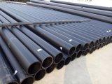 Китай производитель высококачественных дешевые цены дренажных HDPE Пластиковые трубы