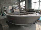 485C Centre de contrôle d'aluminium bateau/bateau ouvert/bateau de croisière/bateau de travail