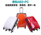 Dimond Shape Trolley Luggage ABS+PC Luggage Bag Scratch Proof Luggage