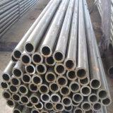 1トンあたりディストリビューターの炭素鋼の管の価格を捜している会社