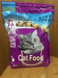 Sac d'impression de couleur du maximum 10 pour l'empaquetage d'aliments pour chats de chien/