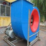 Korrosionsbeständiger FRP axialer Ventilator für Fabrik-Chemikalie