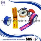Revestimiento con adhesivo acrílico el logotipo de la cinta de embalaje