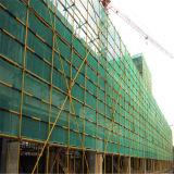 Rede impressa logotipo da segurança de construção do HDPE