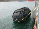 横浜高品質の空気のゴム製船のフェンダー