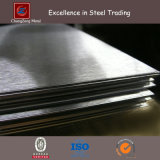 Pressure Equipment (CZ-S32)를 위한 열간압연 Steel Sheet