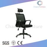 현대 가구 회색 메시 의자 행정상 의자 (CAS-EC1860)