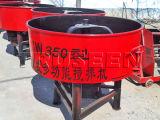 ケニヤでブロック機械に使用する構築機械鍋の具体的なミキサー