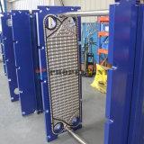 自己設計されていた版のタイプが付いている廃水の処理場のための自由な流れの大きな隔たりの版の熱交換器