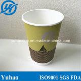 カスタム風邪の飲む紙コップ(YH-L18)