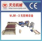 Wjm-2 + Zcm-1000 Ligne de production de pâte à l'ouate et aiguilles sans colle