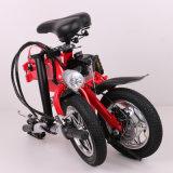 最も新しい工場供給の電気携帯用折るバイク
