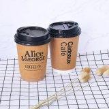 Comercio al por mayor de papel desechables de doble pared impreso de taza de café de la Copa de papel personalizado