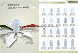 Bouteille en plastique solide de pillule d'emballage des médicaments, récipient en plastique blanc de médecine de HDPE