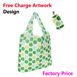 Customer Design Printingの折るShopping Bag