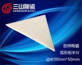 Placas de cerámica del alúmina triangular del 99% 50*50*10m m