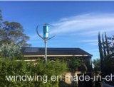 400W Solar Wind Hybrid Power System