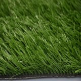SportのためのSto Artificial Grass