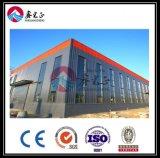 Estructura de acero de la luz de almacén o edificio/Taller (BYSS022)
