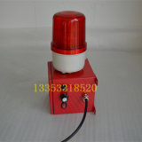 Professional Factory Soa-2006A Small Industrial Used Audible and Visual warning alarm with sound 110dB