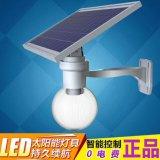 Luna Solar LED la seguridad de la luz de patio de luz solar calle Todo en uno de 160 Lm/W
