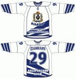 Customized Homens Mulheres Crianças Amur Liga de Hóquei Kontinental Khabarovsk 2009-2014 Hóquei no Gelo Jersey
