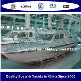 경비정과 군 배 P1250
