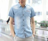 جيّدة سعر بيع بالجملة الصين رجال قميص