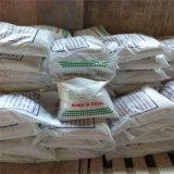 Produto pulverulento de grau técnico para produtos têxteis hidrossulfito de sódio 85% Shs