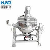 Máquina de Fazer Ketchup de Aço Inoxidável/chaleira de mistura com camisa de Inclinação