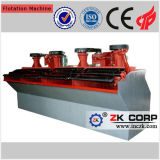 Gold Mines floatation Machine with ISO Approval